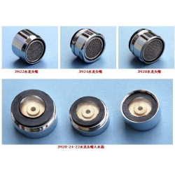 Faucet Aerator Faucet Aerator Manufacturers And Suppliers At