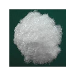 China Sodium Acetate on sale
