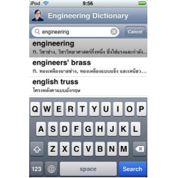 China Dr. Wit's Engineering Dictionary on sale