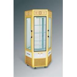 Refrigerated Showcase, Refrigerated Showcase Suppliers