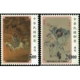 China Taiwan stamps NO.:GSX000122 on sale