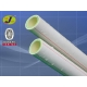 China PPR-FB-PPR Pipe on sale