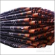 China Pipe octg-tubing-pipe-api-5ct on sale