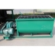 China Horizontal Mixer on sale