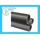 China PE80 pipe for gas supply on sale