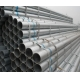 China Steel Welded/Seamless Tube Product Model:Q235,S235,A36,SS400,ST37 on sale