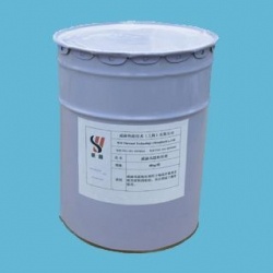 China High- temperature Refractory Mortar on sale