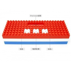 China OTHER PROMOTIONAL GIFTS toy bricks shape IPOD speaker on sale