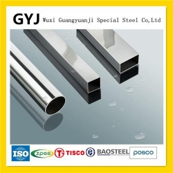 China Stainless Steel Pipes(25) 304L stainless steel pipes on sale