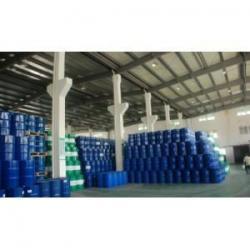China Fine Chemicals Sodium Alpha-Olefin Sulfonate(AOS) on sale