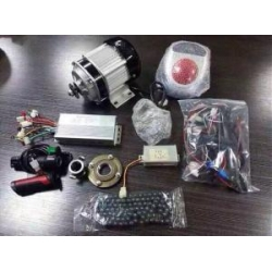 Dc Motor For Electric Auto Rickshaw Dc Motor For Electric