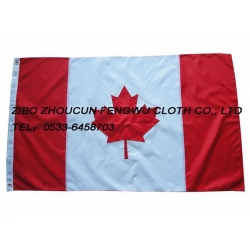 China Canada Embroidery Splice Flag No.: 02017 on sale