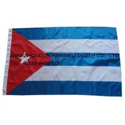 China Cuba Embroidery Splice Flag No.: 02018 on sale