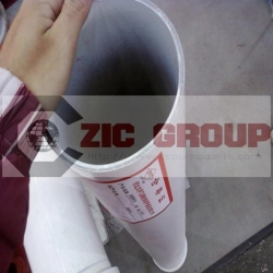 China Concrete Pump Two Wall Pipe on sale