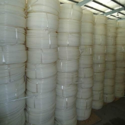 China PEX Pipe on sale