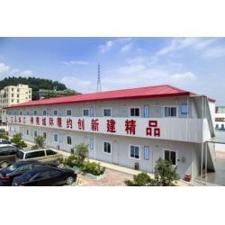 China Luxury Prefab House Luxury prefab house on sale