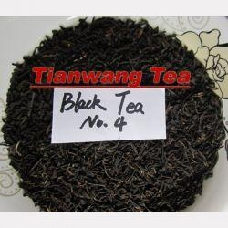 China SP.Grade Yunnan Black Tea on sale