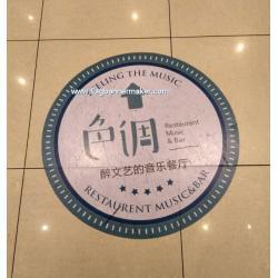 China Vinyl floor graphic on sale