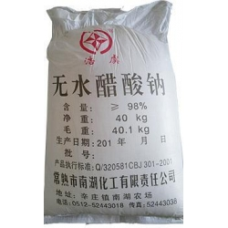 China Sodium acetate anhydrous on sale