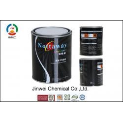 China Supply original rubber paint automobile car paint on sale