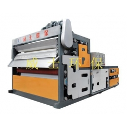 China PLN Series Belt Filter Press on sale