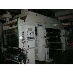 China Offset Printing Machines Laminating machine Super Combi 2000 on sale