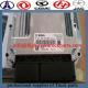 China Bosch weichai ECU Bosch 0281020248 on sale