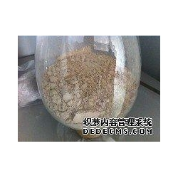 China Cement CA-50 A600 A700 A900 on sale