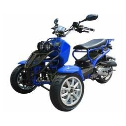 50cc three wheel trike scooter 50cc three wheel trike for Small motor scooters for sale
