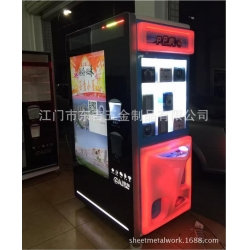 China Orange juice vending machine on sale