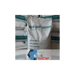 China Food Additives Sodium Acetate Anhydrous(SAA) on sale