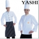 China Uniform New Style White Chef Uniform for Hotel and Restaurant on sale