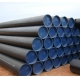 China Alloy steel pipes 12cr1mov on sale