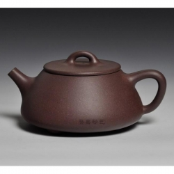 China Rou Gui Oolong Tea on sale