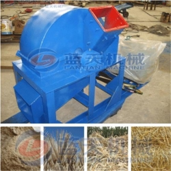 China Rice straw grinder on sale