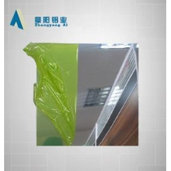 China PRODUCTS Aluminum sheet metal price 6061 For producing cars on sale