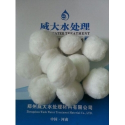 China Fiber ball filter material on sale