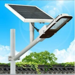China Solar Street Light (with Lithium Battery Control System-2) on sale