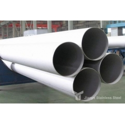 China 304 Stainless Steel Industrial Pipe on sale