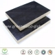 China 3mm / 30mm 4x8 Film Faced Marine Plywood Sheet on sale