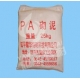 China Series of refractory mortar (bricklaying mud) on sale