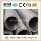 China 4130 alloy steel pipes on sale