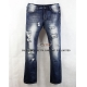 China MEN RIPPED JEANS BG50 on sale