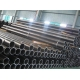 China ERW Pipe on sale