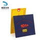 China Garment Accessory Full color printing jeans garment hangtag on sale