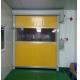 China High-speed doors on sale