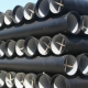 China Ductile Cast Iron Pipes, China Ductile Iron Tube Manufacturers and Suppliers on sale