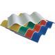 China FRP Tiles on sale