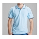 China MenPoloShirts on sale
