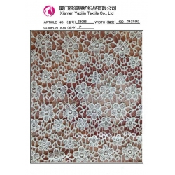 water soluble fabric for machine embroidery